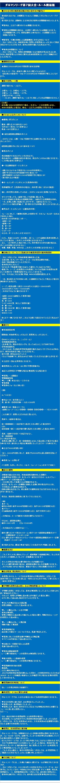 20150512・ダルマンリーグ第7回大会最終告知⑤修正A.jpg