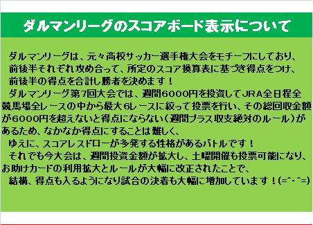 20160423・最終局面SP④.jpg