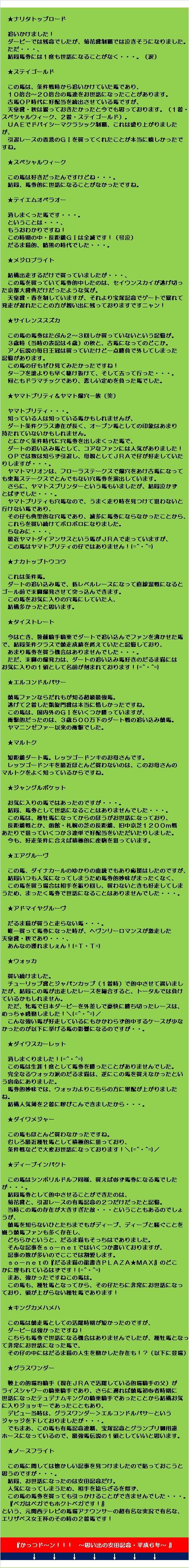 20160507・ブログ記事-10.jpg