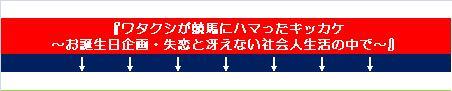 20160507・ブログ記事-2.jpg