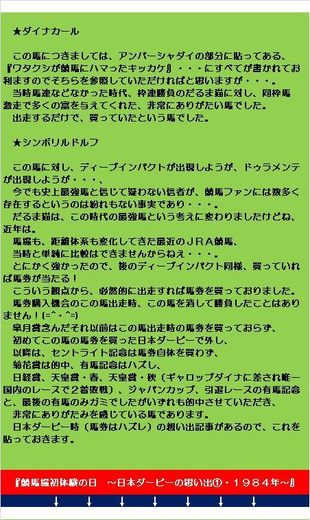 20160507・ブログ記事-4.jpg