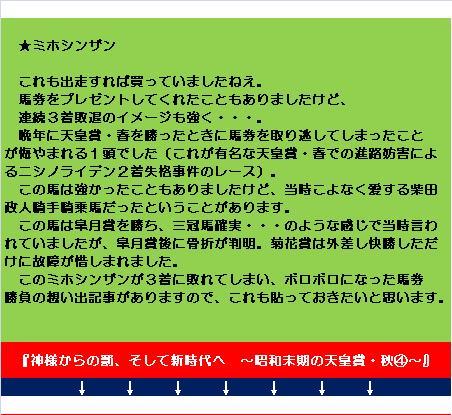 20160507・ブログ記事-5.jpg
