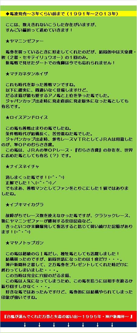 20160507・ブログ記事-8.jpg