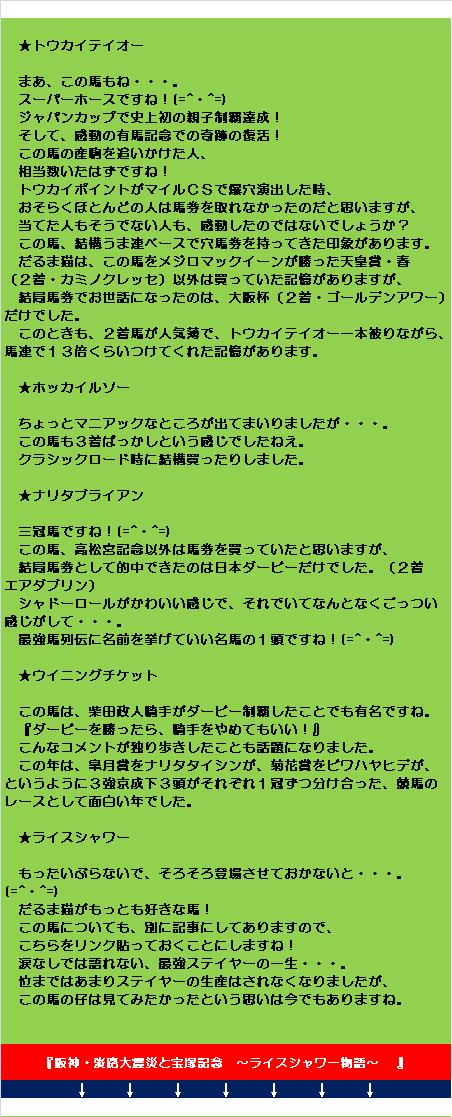 20160507・ブログ記事-9.jpg