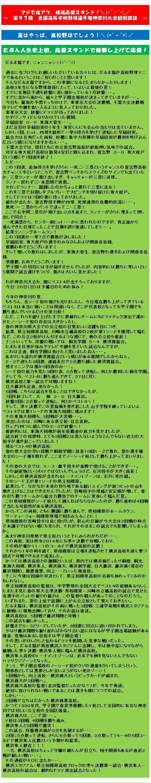 20150727・ブログ記事①.jpg