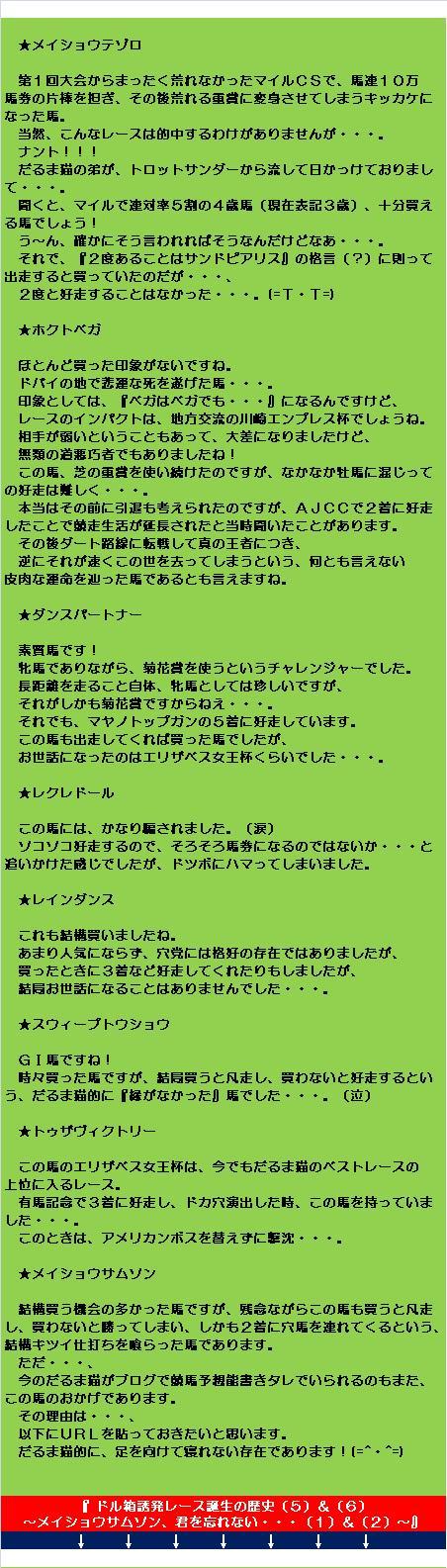 20160507・ブログ記事-11.jpg