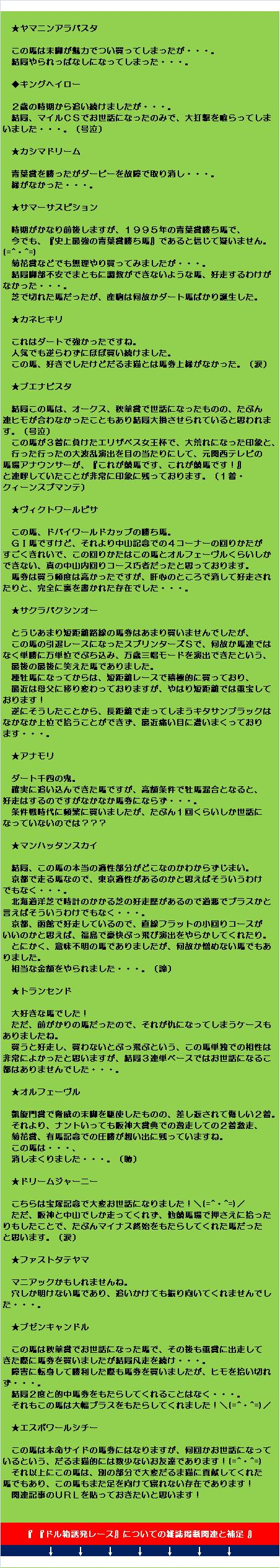 20160507・ブログ記事-13.jpg