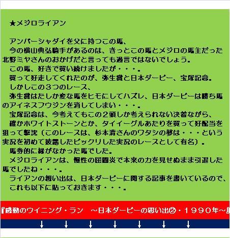 20160507・ブログ記事-3.jpg