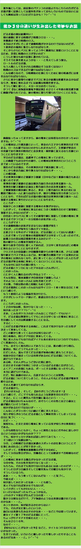 20170109・2016年振り返り(2)~その3~②.jpg